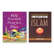 Islamic Books (55)