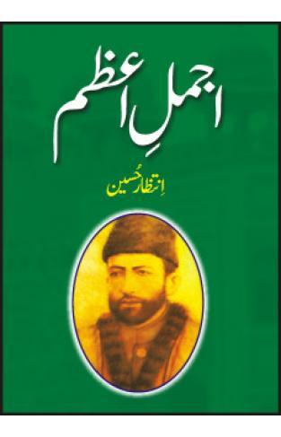 AJMAL-I AZAM
