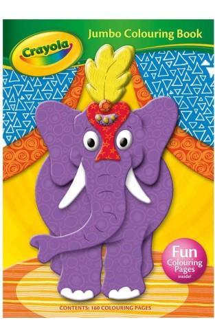 Crayola Jumbo Colouring Book