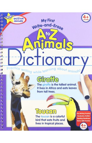 My First Wipe-Off Wild Animals Dictionary -