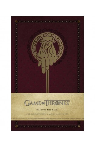 Game of Thrones Hand of the King Ruled Journal