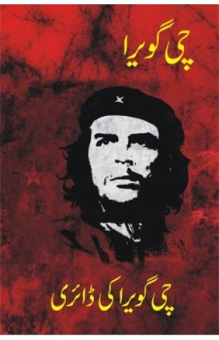 Che Guevara Ki Diary