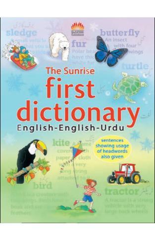 First English Urdu - English Dictionary