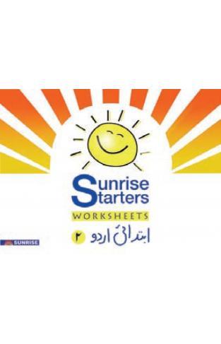 Sunrise Straters Urdu Worksheets Pre-Primary 2 - (PB)