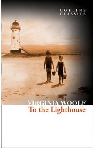 To the Lighthouse (Collins Classics)