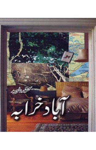 ABAAD KHARABA