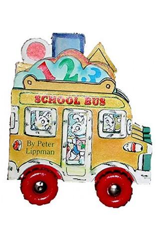 Mini Express School Bus