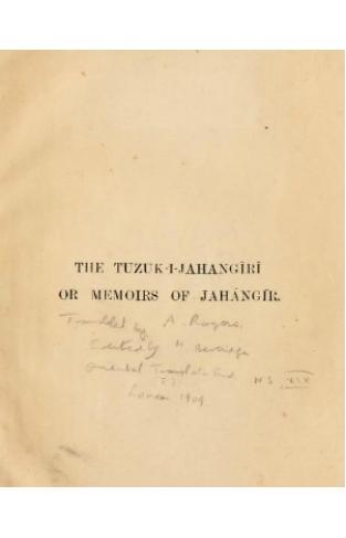 Tazq e Jhangeeri