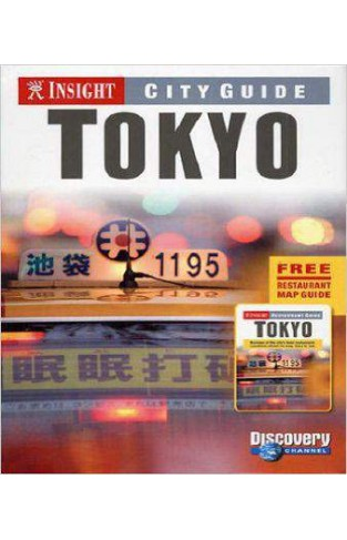 Insight Guides:Tokyo - (PB)