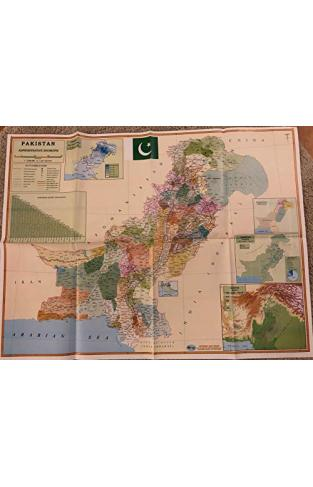 Administrative Divisions Of Pakistan Map