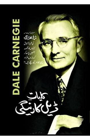 Kulyat Dale Carnegie