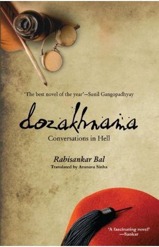 Dozakhnama: Conversation in Hell