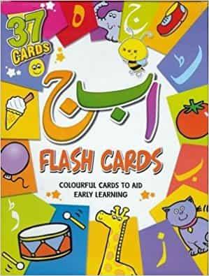 Urdu Flash Cards - Alif Bay Jeem Early Learning