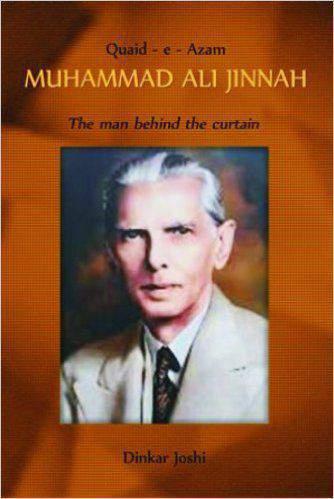 Quaid-e-Azam Muhammad Ali Jinnah -