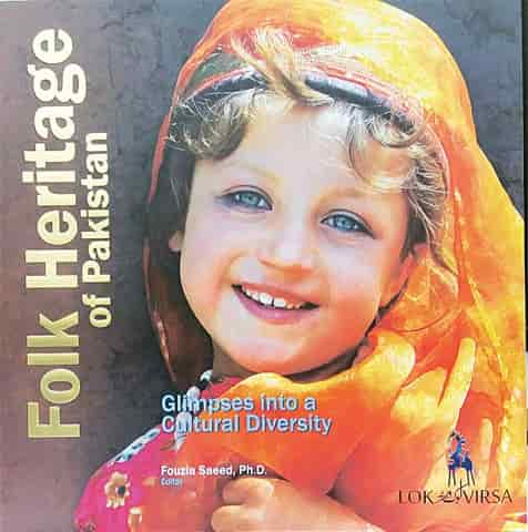 Folk Heritage of Pakistan