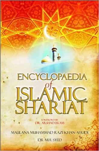 Encyclopaedia of Islamic Shariat
