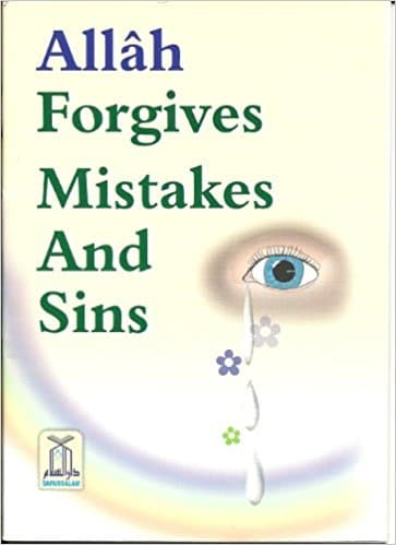 Allah Forgives Mistakes and Signs