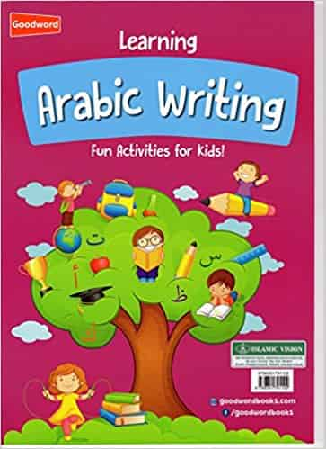 Learning Arabic Writing - Fun Activities for Kids