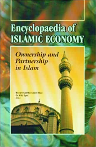 Encyclopaedia of Islamic Economy: Economic Perceptions in Islam