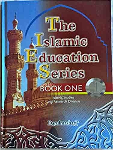 Islamic Education Series Part 1