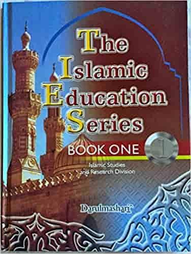 Islamic Education Series Part 1