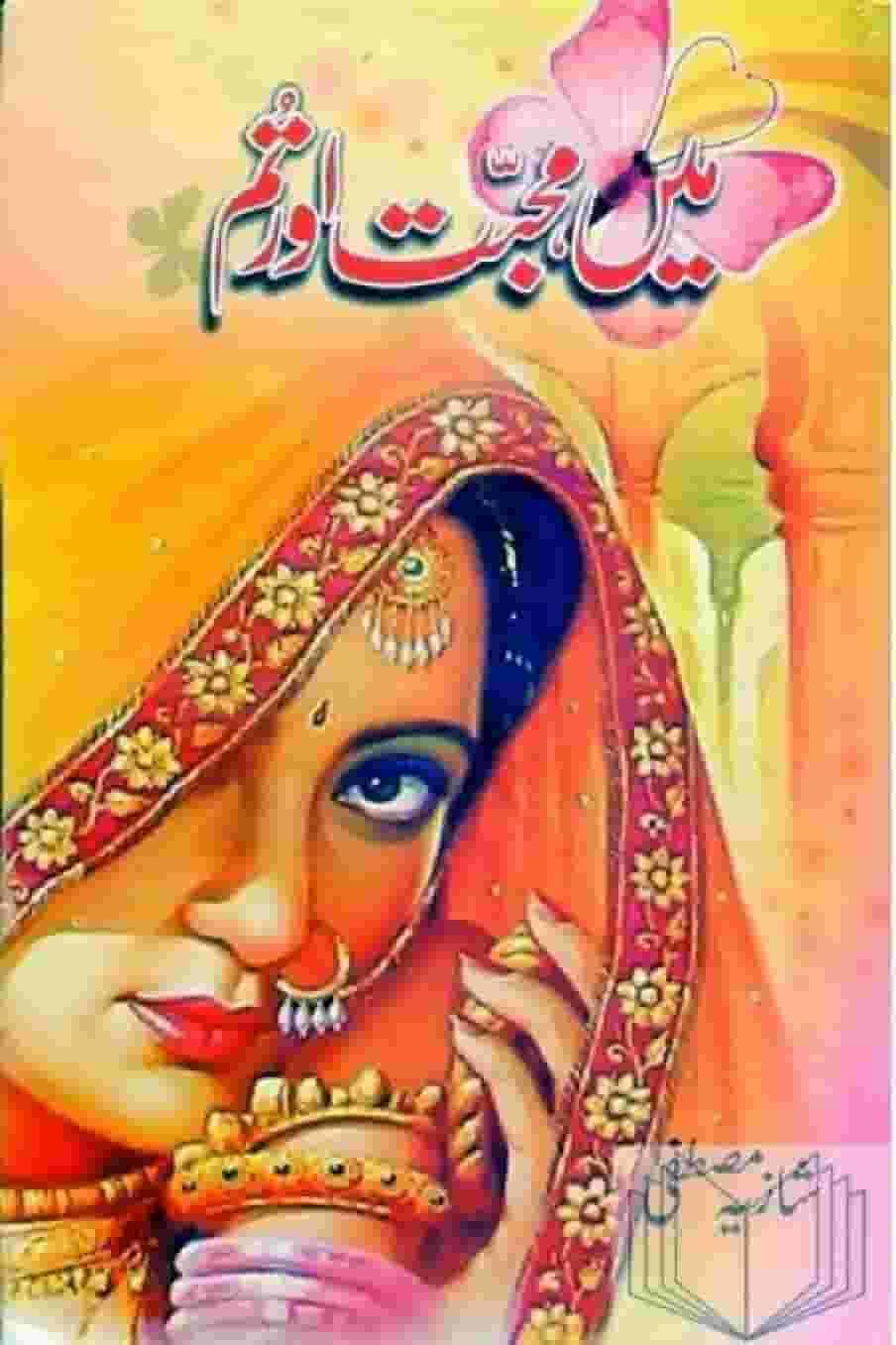 Mein Mohabbat Aur Tum