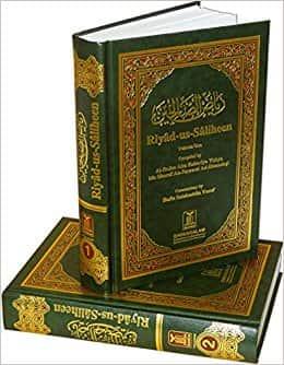 Riyadh Us Saliheen -  (2 Vol Set)