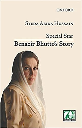 Special Star: Benazir Bhutto's Story