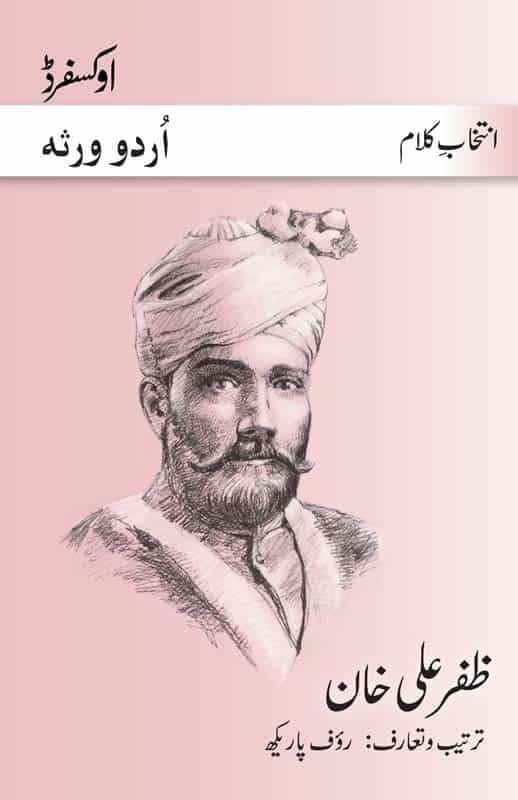 Intikhab-e-Kalam: Zafar Ali Kha