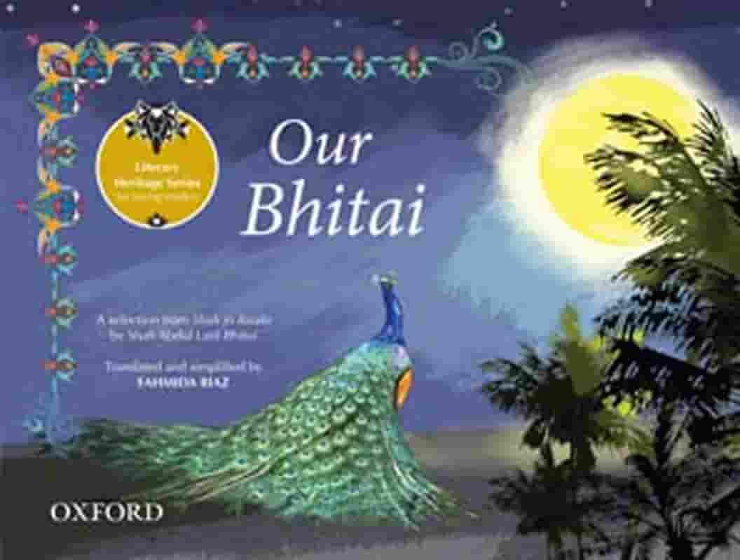 Our Bhitai