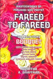 Fareed To Fareed (Translation Bouquet)