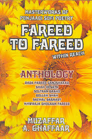 Fareed To Fareed within Reach Anthology