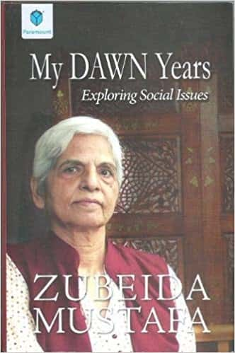 My Dawn Years:: Exploring Social Issues