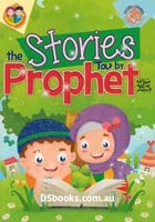 STORIES TOLD BY THE PROPHET SAWW (pb)