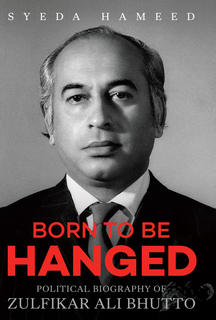 Born To Be Hanged