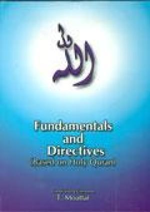Fundamentals and Directives Based on Holy Quran vol set 3