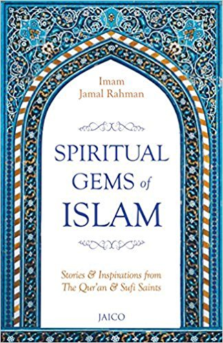 SPIRITUAL GEMS OF ISLAM