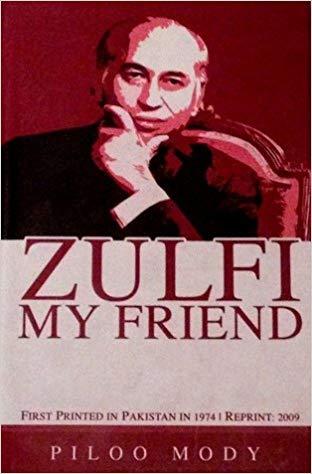 Zulfi My Friend