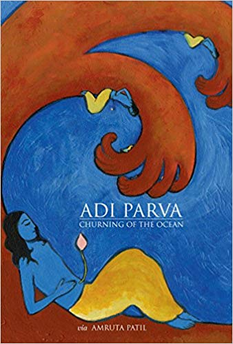 Adi Parva: Churning of the Ocean