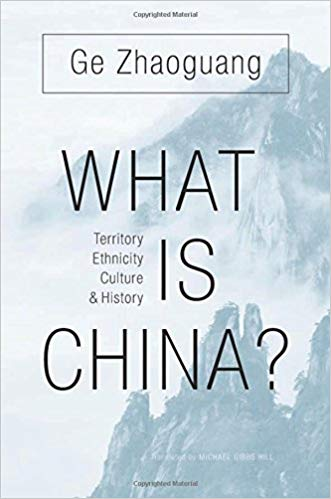 What Is China Territory, Ethnicity, Culture, and History