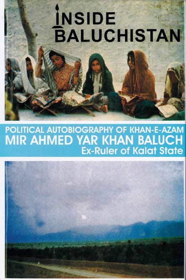 Inside Balochistan