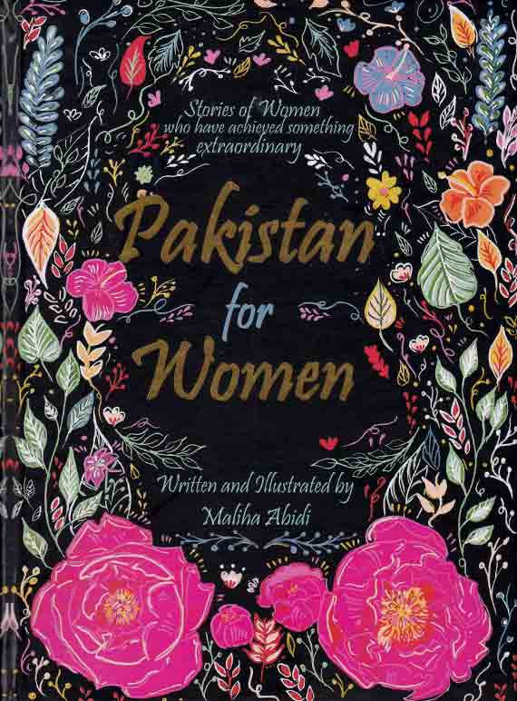 Pakistan for Women