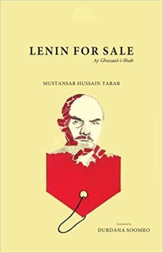 Lenin for Sale: Ay Ghazaal-i-Shab