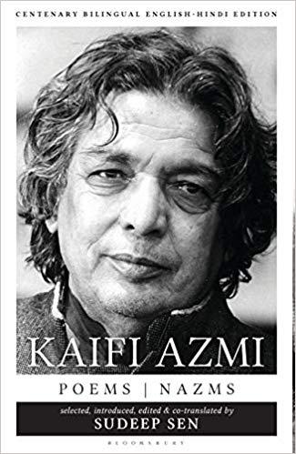 Kaifi Azmi: Poems, Nazms