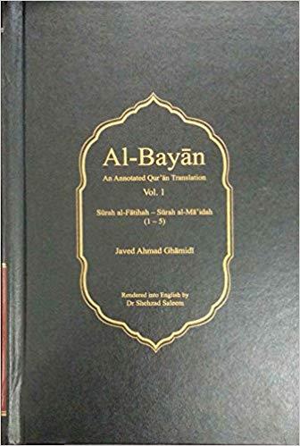 Al-Bayan: An Annotated Quran Translation (Volume 1)