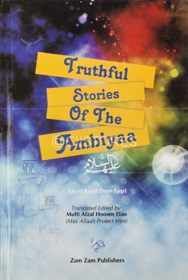 Truthful Stories Of The Ambiyaa