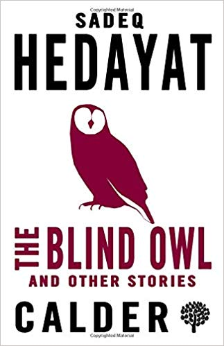 The Blind Owl and Other Stories