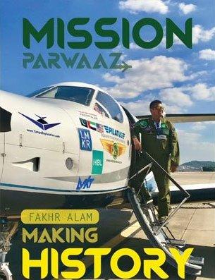 Mission Parwaaz
