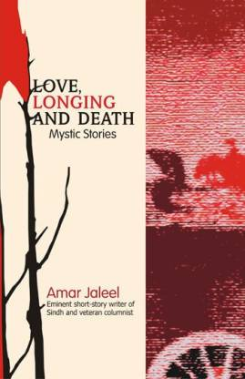 Love, Longing and Death