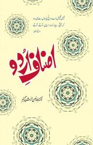 Asnaf e Urdu